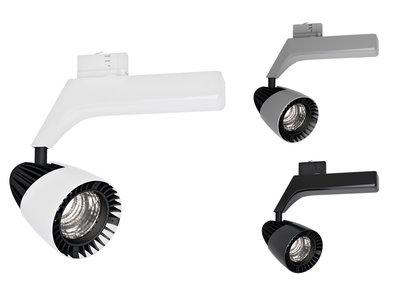 CLS Sapphire COB DMX Series Trackrail 37W CLS LED Spot