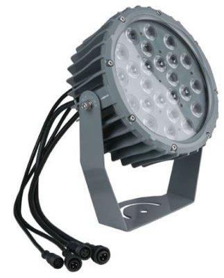 Artecta Carlow 72-RGB DMX 25 AC 100-240V